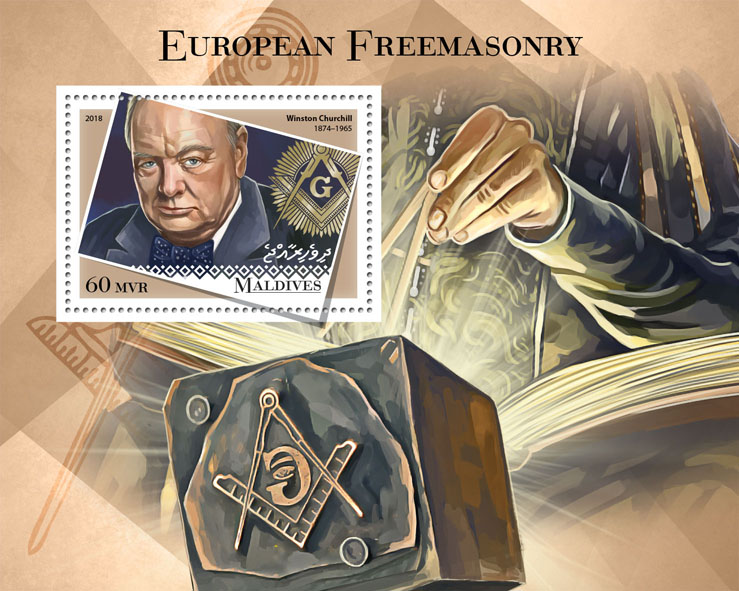 European Freemasonry - Issue of Maldives postage stamps