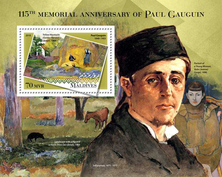 Paul Gauguin - Issue of Maldives postage stamps