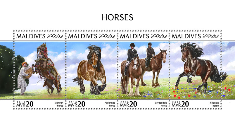 Horses - Issue of Maldives postage stamps
