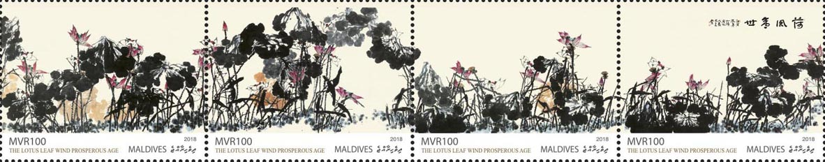 The Lotus Leaf Wind Prosperous Age - Issue of Maldives postage stamps
