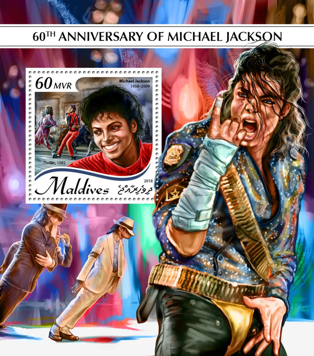 Michael Jackson - Issue of Maldives postage stamps