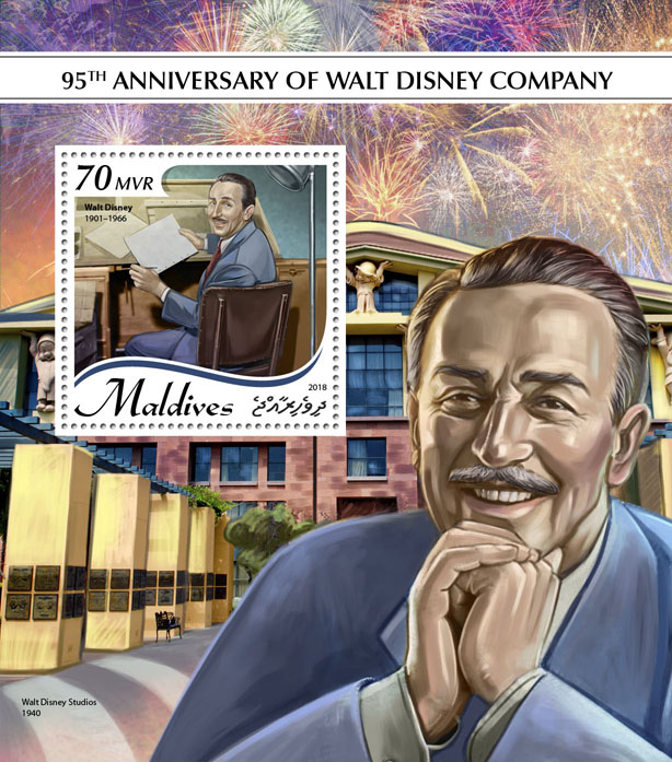 Walt Disney Company - Issue of Maldives postage stamps