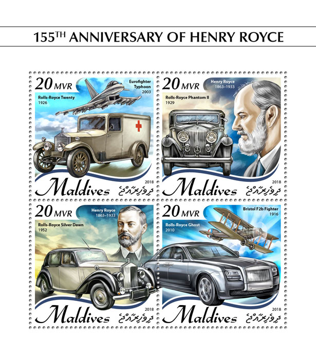 Henry Royce - Issue of Maldives postage stamps