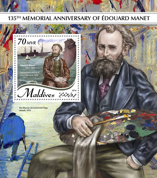 Édouard Manet - Issue of Maldives postage stamps