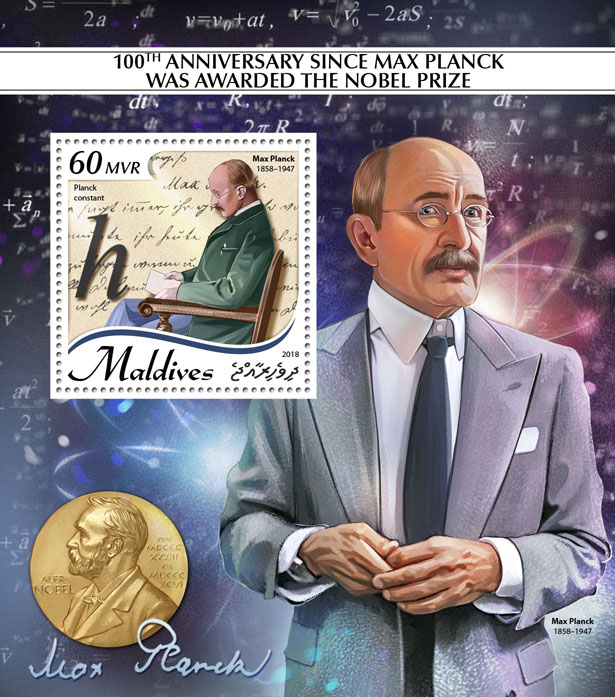 Max Planck - Issue of Maldives postage stamps