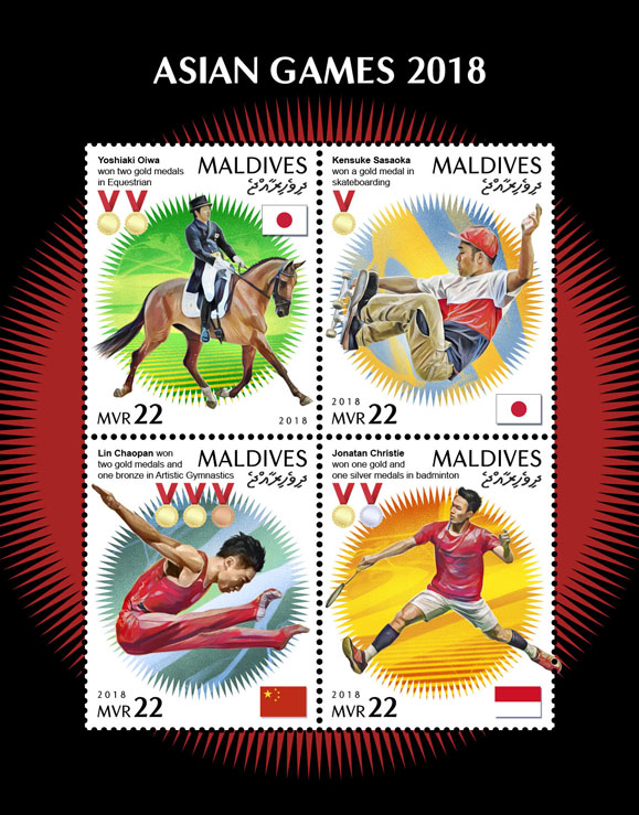Asian Games 2018 - Issue of Maldives postage stamps