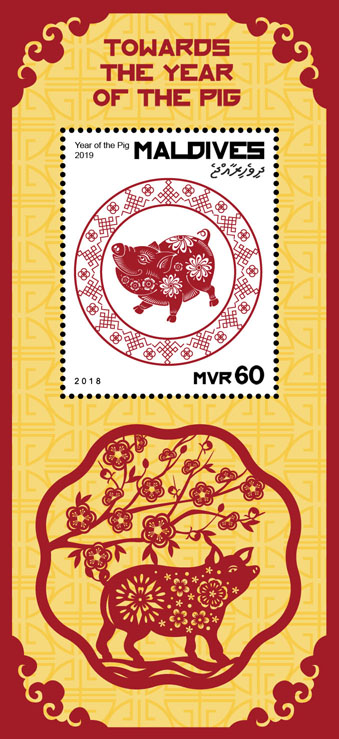 Year of the Pig - Issue of Maldives postage stamps
