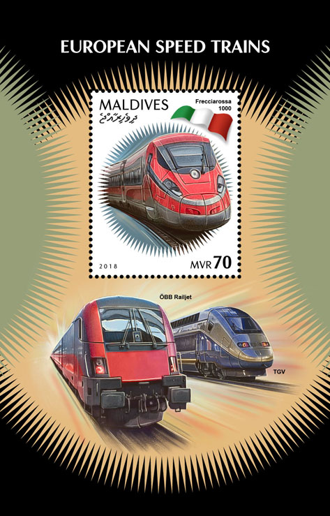 European speed trains - Issue of Maldives postage stamps