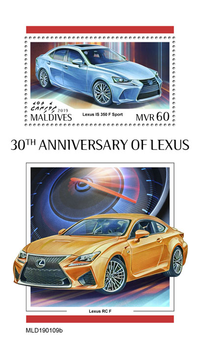Lexus - Issue of Maldives postage stamps