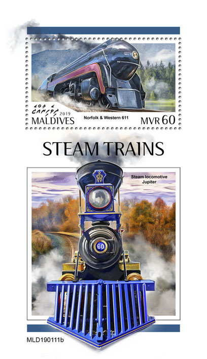 Steam trains - Issue of Maldives postage stamps