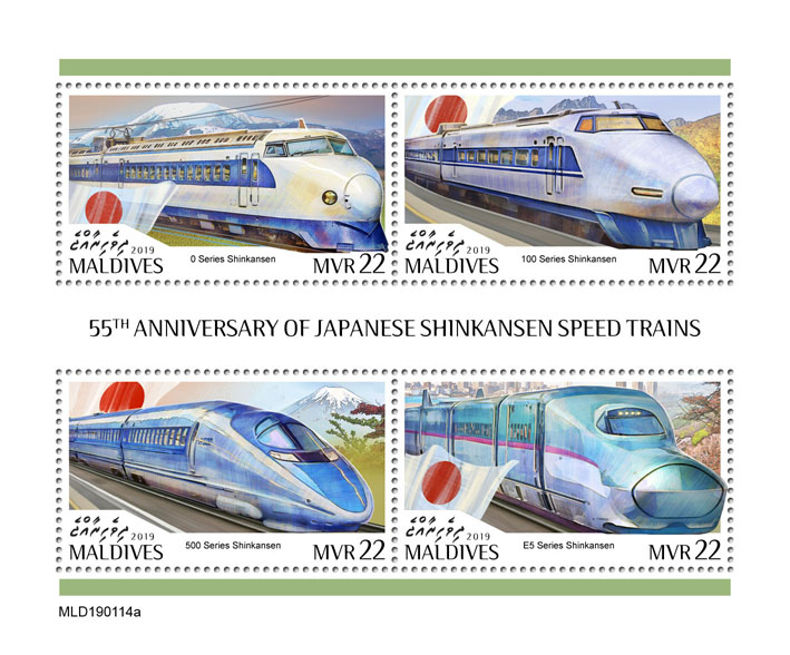 Japanese Shinkansen speed trains - Issue of Maldives postage stamps