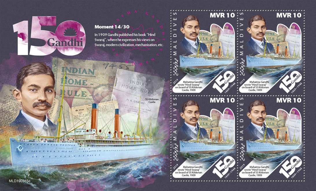 Mahatma Gandhi moments - Issue of Maldives postage stamps