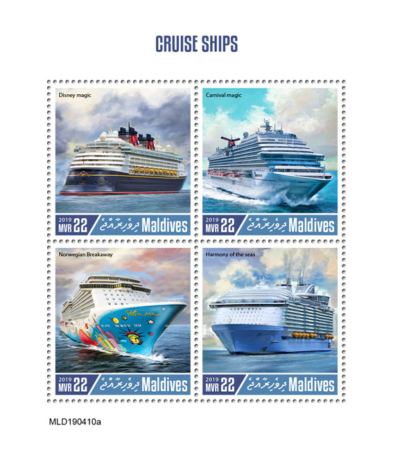 Cruise ships - Issue of Maldives postage stamps