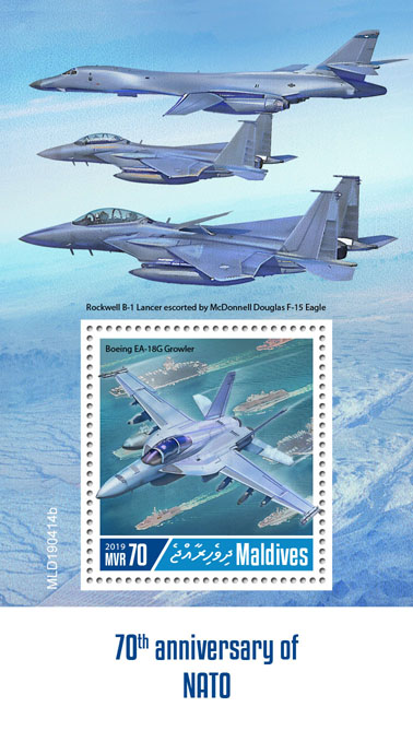 NATO - Issue of Maldives postage stamps