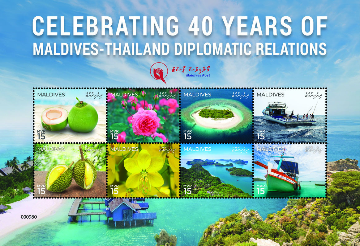 Maldives – Thailand diplomatic relations    - Issue of Maldives postage stamps