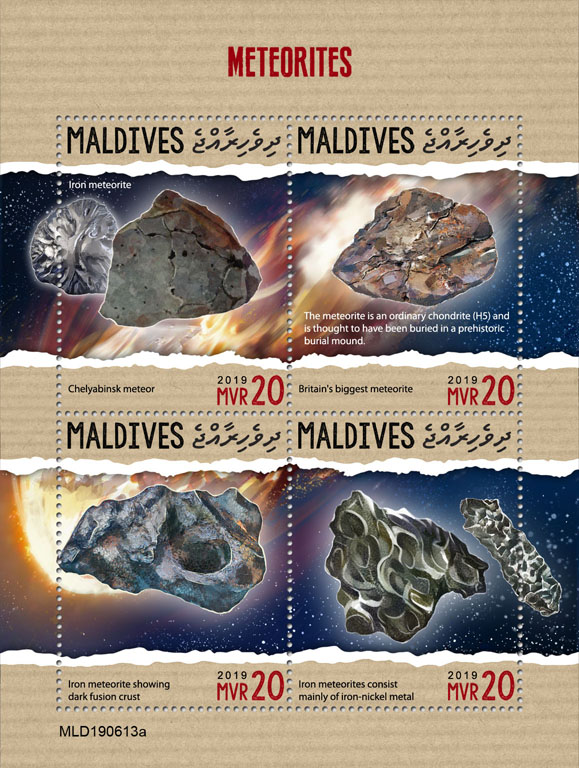 Meteorites - Issue of Maldives postage stamps