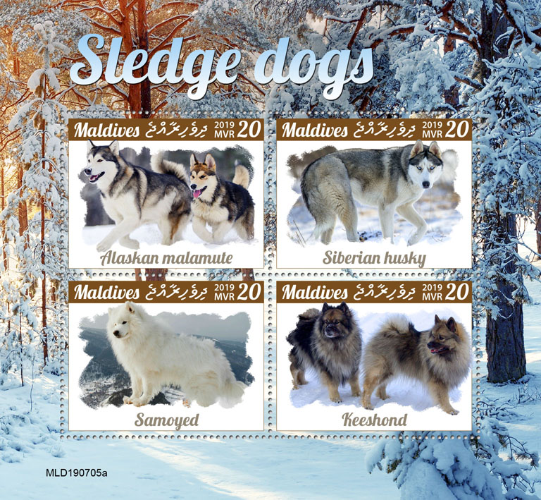 edge dogs - Issue of Maldives postage stamps