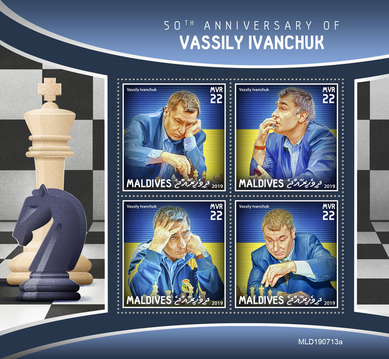 Vassily Ivanchuk - Issue of Maldives postage stamps
