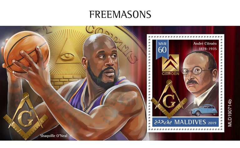 Freemasons - Issue of Maldives postage stamps