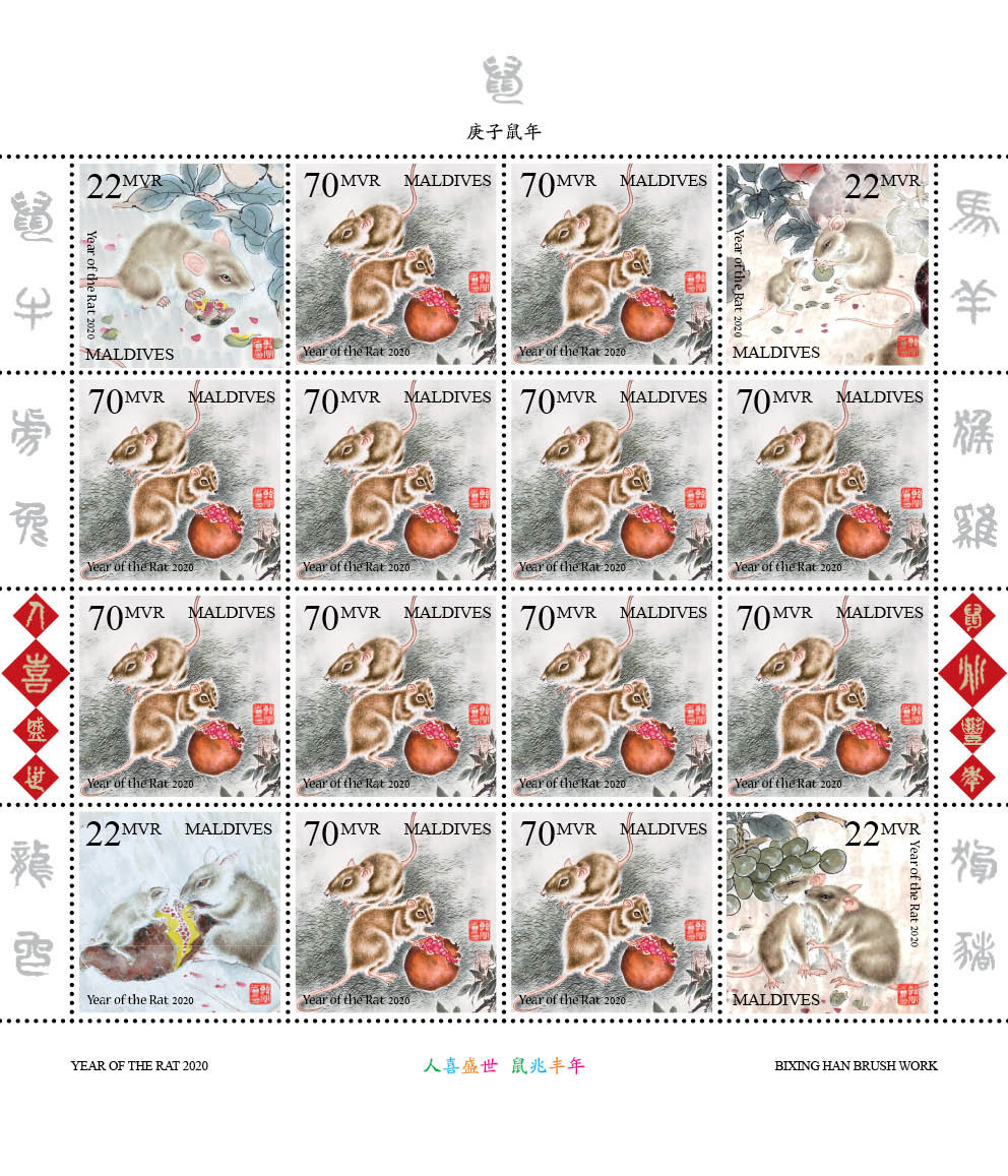 Year of Rat 2020 - Issue of Maldives postage stamps